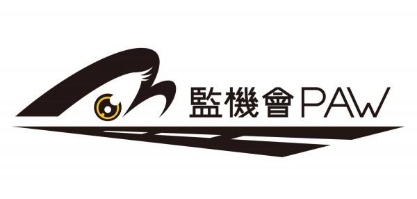 聯署:機管局借錢起千億三跑,問過香港人未?