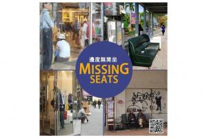 missingseats_juGdO_1200x0_ojOPq_1200x0
