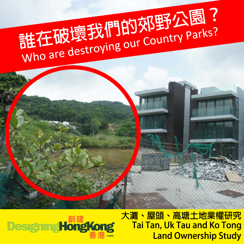 Who are destroying our Country Parks