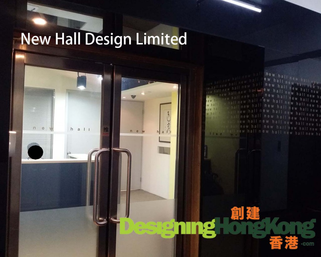 new design firm