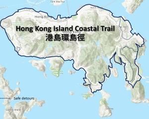 Hong Kong Island Coastal Trail 港島環島徑